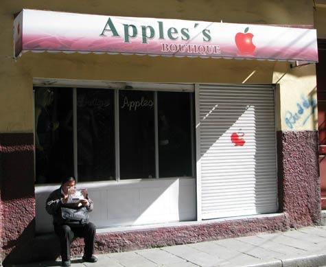 applestore_lapaz.jpg