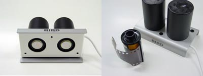 canisterspeakers400150