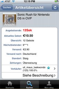 ebay_mobile.png