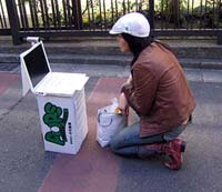Instant Drawing Machine