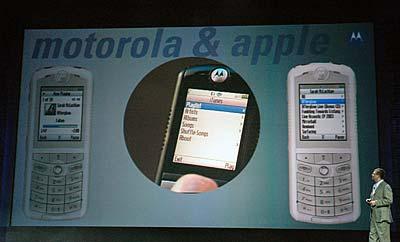 Ces2005 Apple 004