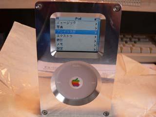 iPod steel