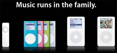 Musicfamily