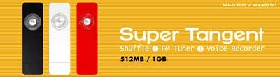 Super Shiner