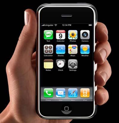 iPhone früher