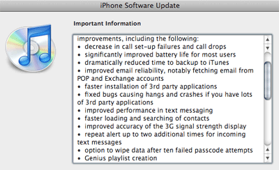 iphone_software21.png