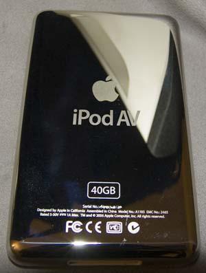 iPod AV von hinten