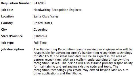 job_descript.png