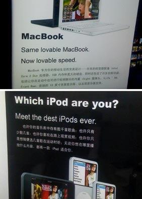 lovable_mac.jpg
