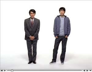 PC&Mac auf japanisch