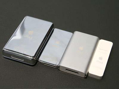 iPod Flachheitsvergleich