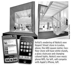 Nokia Apple Flagship Store Regent Street