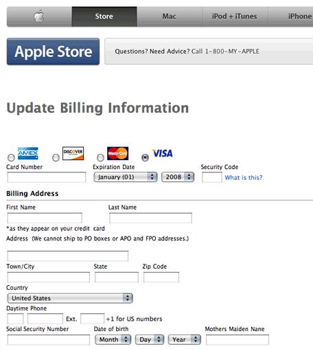 phishing_store.png