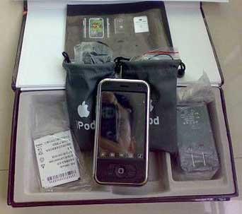 """Noch ein """"iPhone"""""""