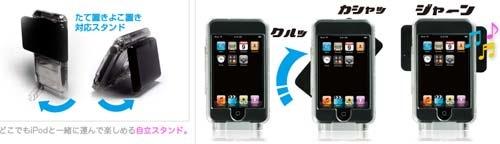 touch_speakers.jpg