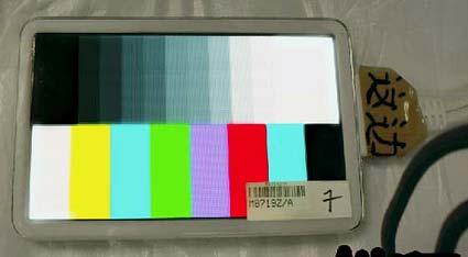 iPod farbfächer